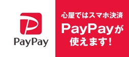 paypay-banner.png